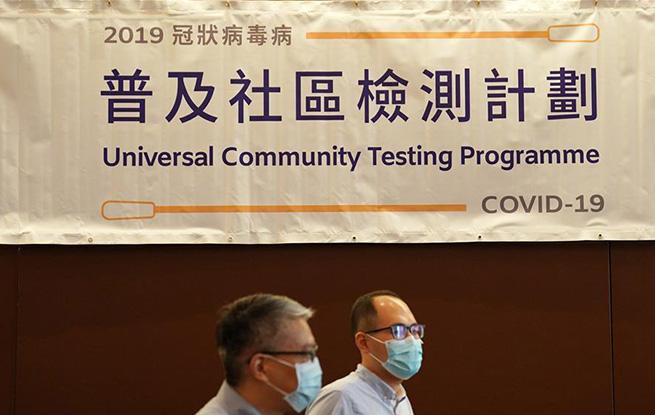为了750万人的生命健康――内地支援香港核酸检测图景扫描