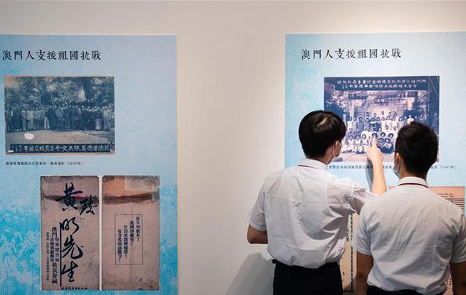 澳门举办图片展纪念抗战胜利75周年