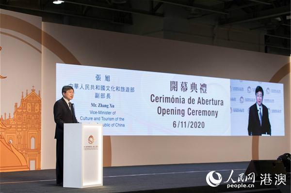 国家文化和旅游部副部长张旭致辞复才行。(图片由主办方提供)