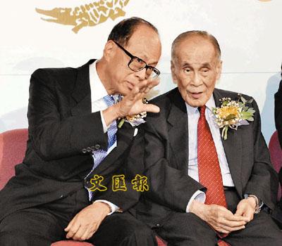 年内 马云将超李嘉诚成为华人新首富