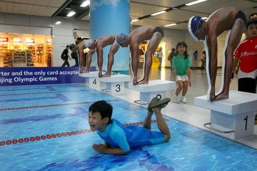 香港地铁盛装迎奥运; 香港地铁图打印_香港地铁_香港地铁线路图