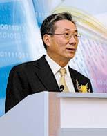 香港公开大学校长 梁志仁教授