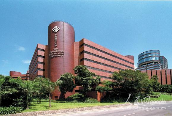 组图:香港理工大学 (2)