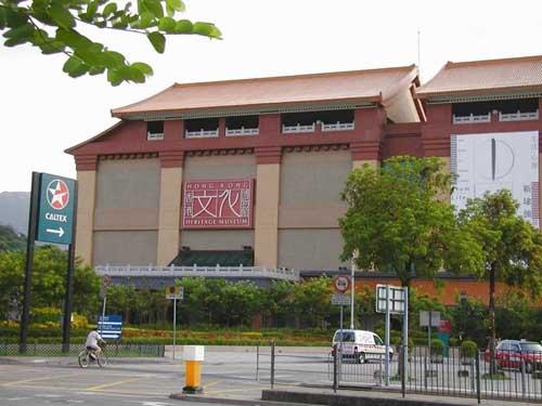 沙田文化博物馆 幻灯展示1 香港文化博物馆 官方网站